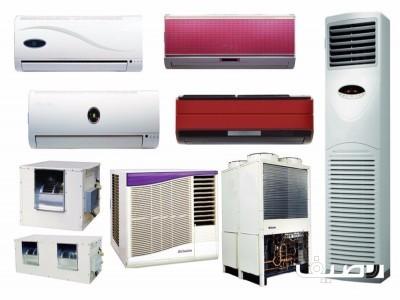 تعرف البيع والشراء اونلاين image_1491914805966553807.jpeg