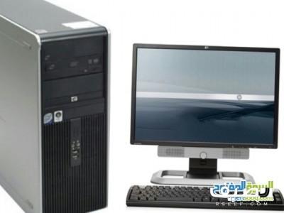 1d6ded68a4e4e للبيع بسعر الجملة اجهزة كمبيوتر مكتبي